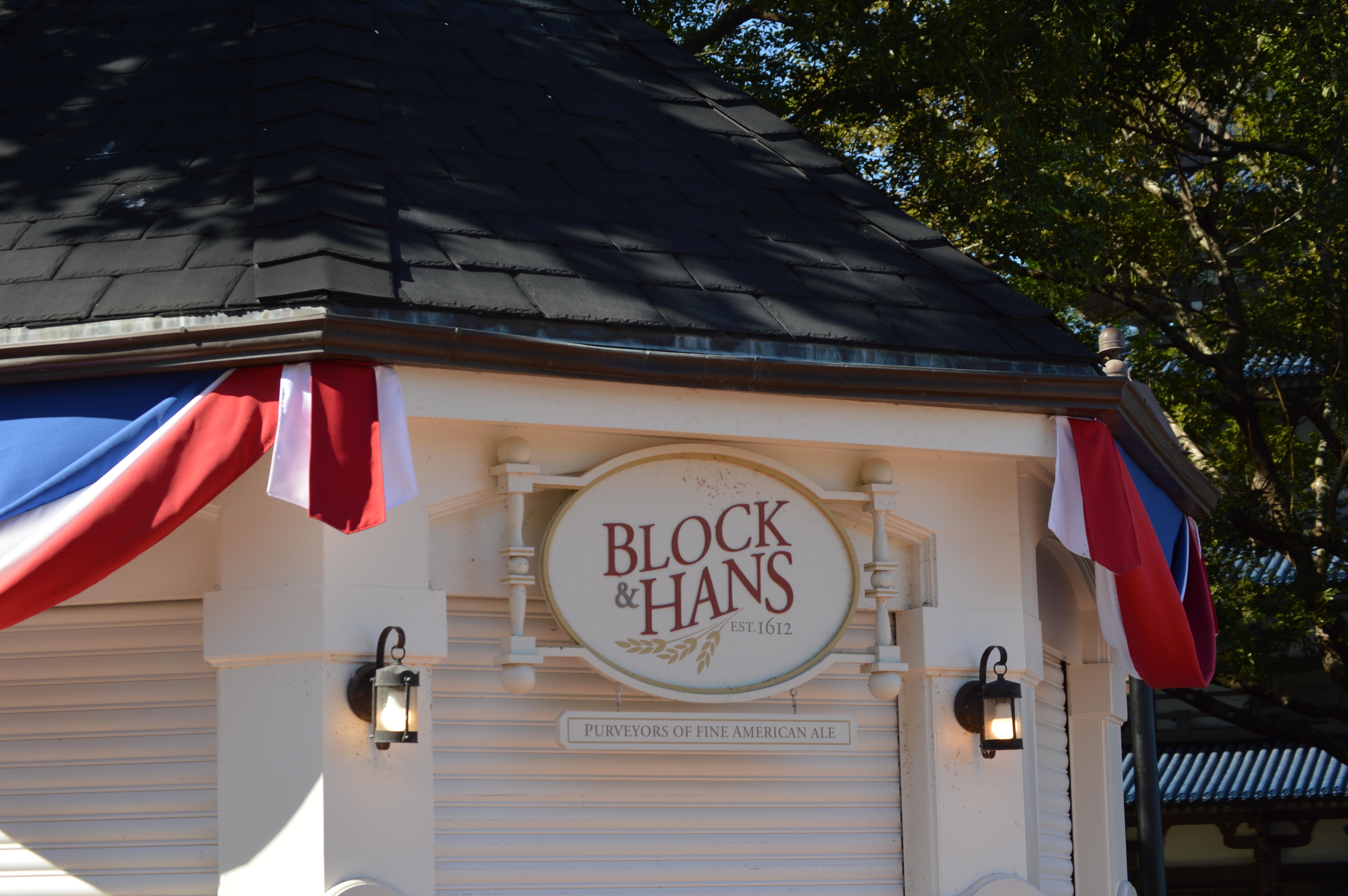 Block & Hans beverage stand at Epcot